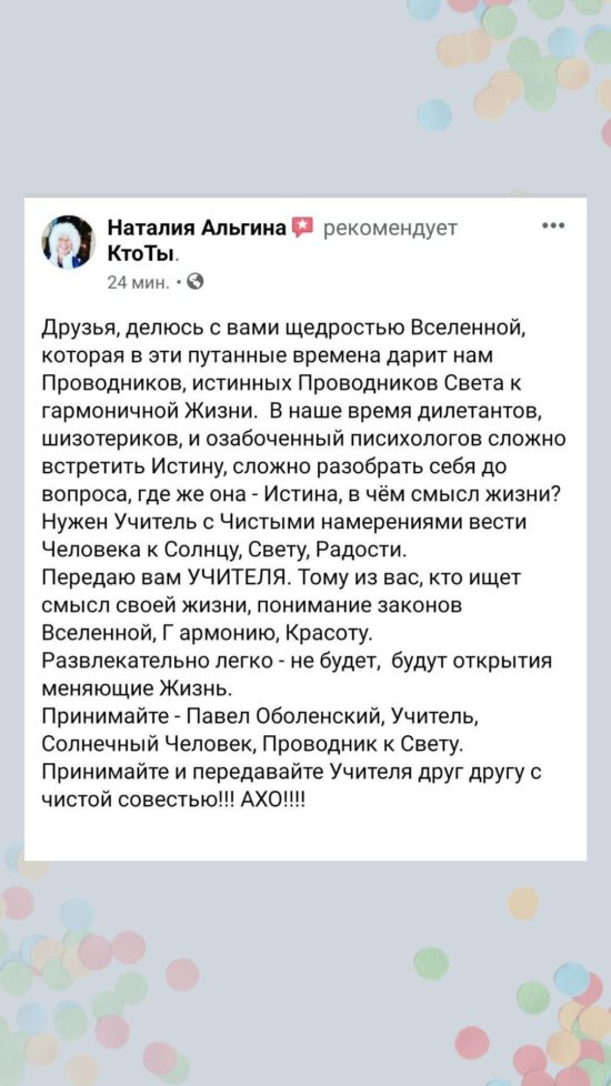 Наталия УЧИТЕЛЬ