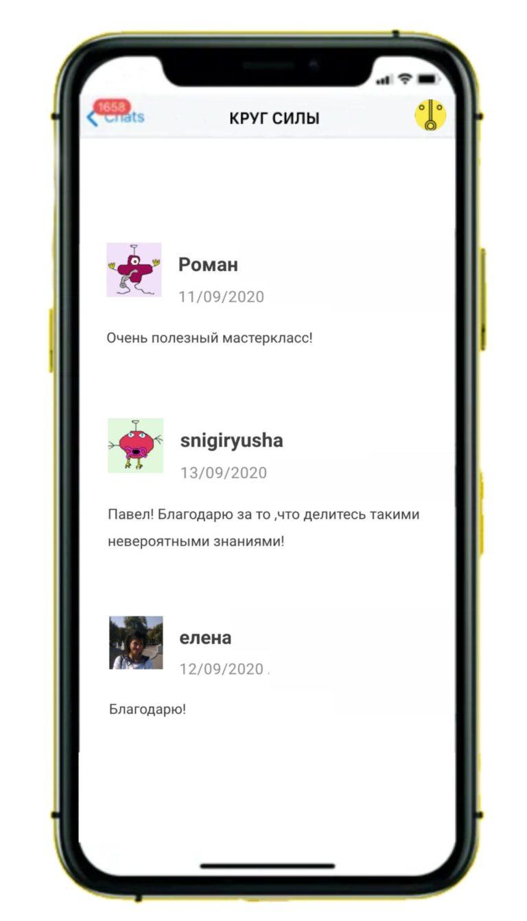 Отзыв о Dreamspell Календарях Майя. Практикум по реализации целей. Курс про деньги. Курс про изобилие.