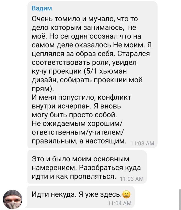 Отзывы Цолькин